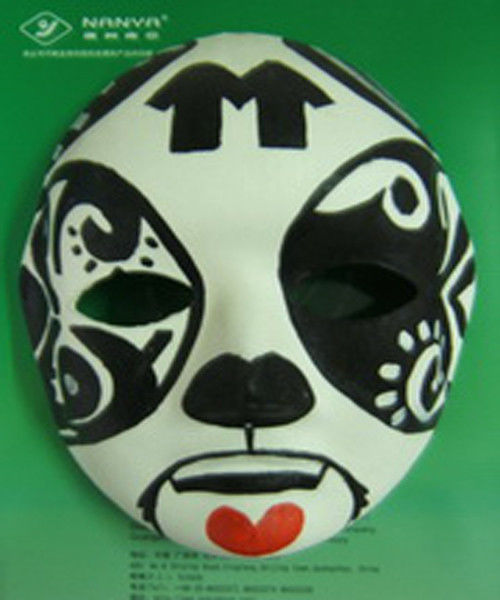 Unbleached Recycled Paper Carnival Mask support Bagassse / Bamboo pulp